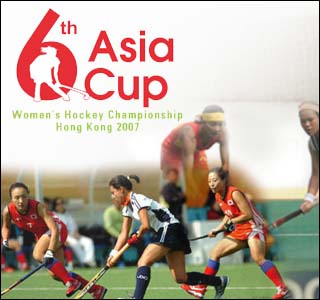 asian nation cup 2007